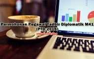 Permohonan Pegawai Tadbir Diplomatik M41 (PTD 2016)